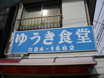 IMGP2732.jpg