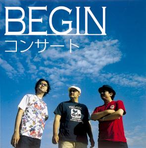 begin00.jpg
