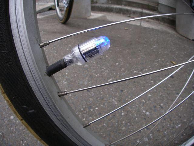 自転車の 自転車 ズボン 裾 ベルト : 日々更新中: チェーンリングと ...