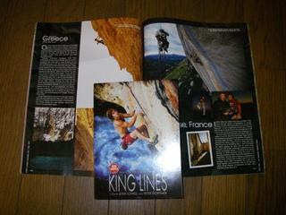 KingLines.jpg