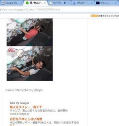 ame_inox.jpg
