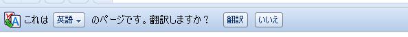 chrome_translate.png