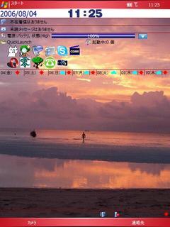 es_capture.jpg