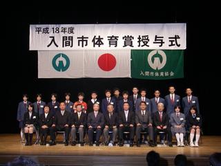 iruma_taiiku.jpg