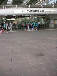 kanto_01.jpg