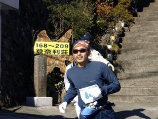 mitake_2007_2.jpg