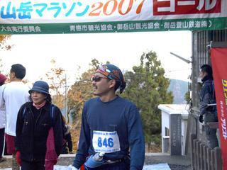 mitake_2007_3.jpg
