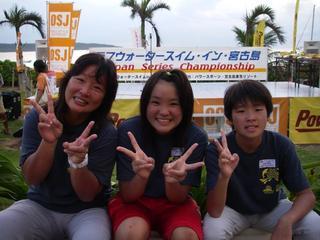 miyako_23.jpg