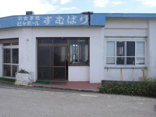 miyako_56.jpg