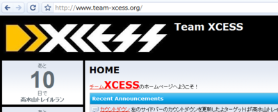 team-xcess.png